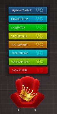 Иконки групп для ucoz сайта